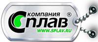 Рюкзаки Сплав