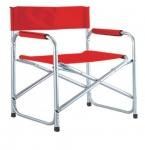 Кресло складное 1201