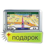 GPS навигатор Garmin nuvi 710 Russian + Дороги России 5.03 (26 областей) + ЗУ от сети 220в в Подарок.