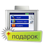 GPS навигатор Garmin nuvi 310 Russian