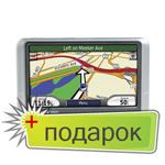 GPS навигатор Garmin nuvi 200w Russian карта Дороги России 5.03 (26 областей) + ЗУ от сети 220в в Подарок.