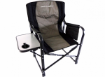 Кресло Maverick Folding Chair / GC206-2TA