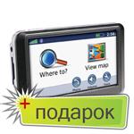 GPS навигатор Garmin nuvi 770 (с загруженными картами Европы и Америки) + ЗУ от сети 220в в Подарок.