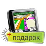 GPS навигатор Garmin nuvi 200 Black + Дороги России 5.03 (26 областей) + ЗУ от сети 220в в Подарок.