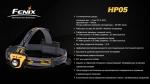 Налобный фонарь Fenix HP05y XP-G (R5), желтый