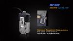 Налобный фонарь Fenix HP40F XP-G2 (R5)