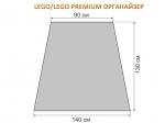 Органайзер к шатру Maverick Lego Premium и Маверик Лего