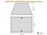 Внутренняя палатка для Maverick Lego Premium и Маверик Лего