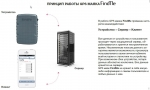 GPS-GSM трекер-маячок FindMe
