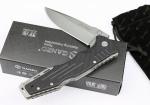 Складной нож Ganzo G713