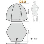 Палатка для зимней рыбалки World of Maverick ICE 2 (Маверик Айс 2)