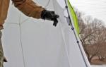 Палатка для зимней рыбалки Лотос Куб Классик