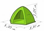 Палатка для зимней рыбалки LOTOS 5 (Лотос 5)
