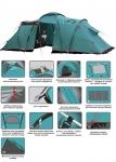 Кемпинговая палатка Tramp Brest 6 (Трамп Брест 6)