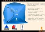 Палатка для зимней рыбалки AVIREX CRYSTAL BLUE 4 Person