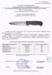 Туристический нож Legion D2 Satin